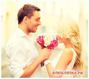 романтическая пара встречается на влюблялка